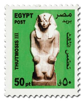 n° 2189 - Timbre EGYPTE Poste