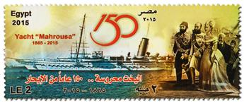 n° 2194 - Timbre EGYPTE Poste