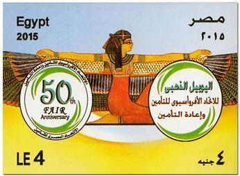 n° 118 - Timbre EGYPTE Blocs et feuillets