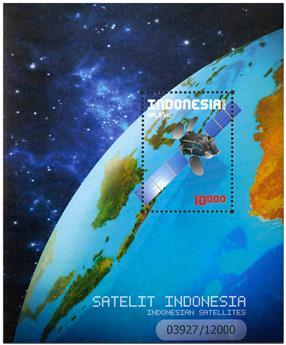 n° 318 - Timbre INDONESIE Blocs et feuillets