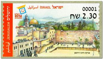 n° 103 - Timbre ISRAEL Timbres de distributeurs