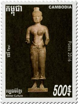 n° 2145 - Timbre CAMBODGE Poste