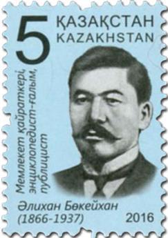n° 749 - Timbre KAZAKHSTAN Poste