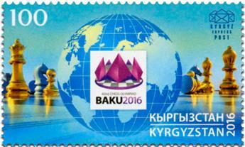 n° 35 - Timbre KIRGHIZISTAN (Kyrgyz Express Post) Poste