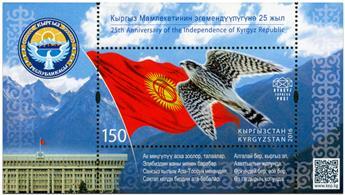 n° 10 - Timbre KIRGHIZSTAN (Kyrgyz Express Post) Blocs et feuillets