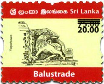 n° 1891A - Timbre SRI LANKA Poste