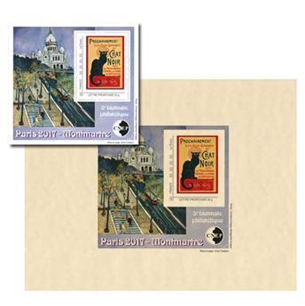 n° 74-74a-74b - Selo França CNEP