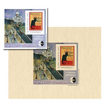 n° 74-74a-74b - Timbre France CNEP