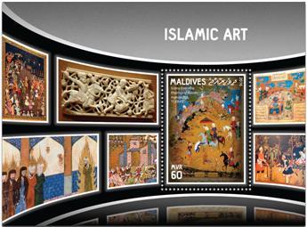 n° 978  : Timbre MALDIVES Blocs et feuillets