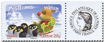 n° 3986A/3990A -  Timbre France Personnalisés