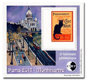 n° 74a - Timbre France CNEP (Non dentelé)