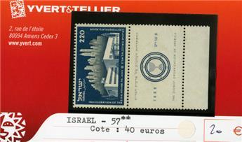 ISRAEL - n°57**