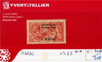 MAROC - n°45**