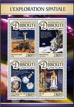 n° 1336 - Timbre DJIBOUTI Poste