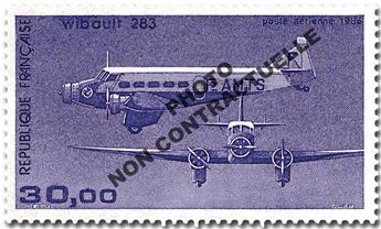 n° 59b -  Timbre France Poste aérienne