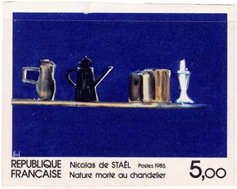n°2364a** - Timbre France Poste (Non dentelé)