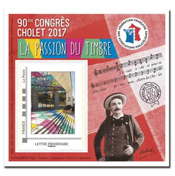 n° 13 - Timbres France FFAP