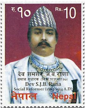 n° 1181 - Timbre NEPAL Poste