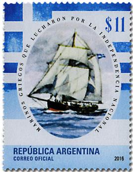 n° 3159 - Timbre ARGENTINE Poste