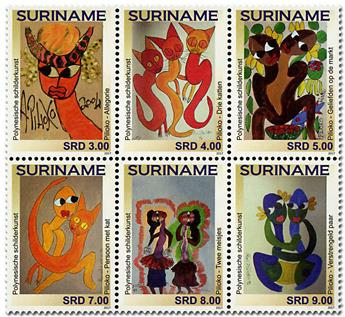 n° 2642 - Timbre SURINAME Poste