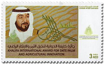 n° 1150 - Timbre EMIRATS ARABES UNIS Poste