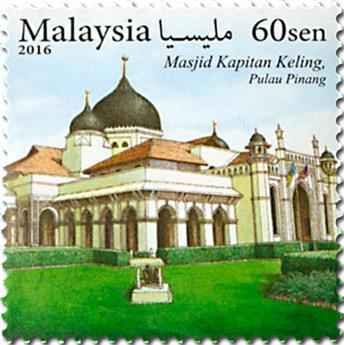 n° 1864 - Timbre MALAYSIA Poste