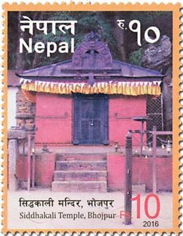 n° 1186 - Timbre NEPAL Poste
