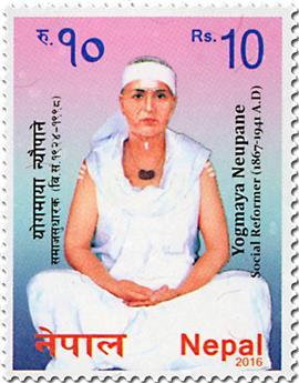 n° 1191 - Timbre NEPAL Poste