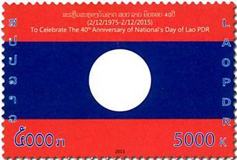 n° 1871 - Timbre LAOS Poste