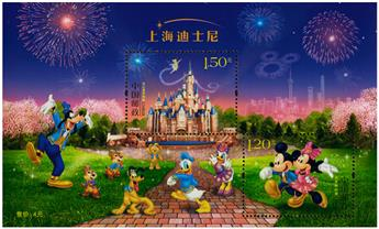 n° 198 - Timbre Chine Blocs et feuillets