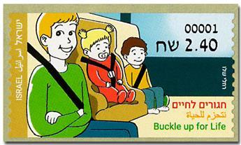 n° 112 - Timbre ISRAEL Timbres de distributeurs