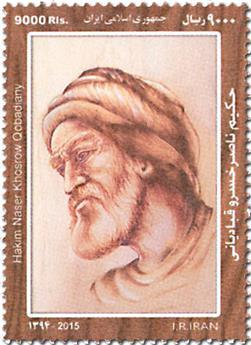 n° 3048 - Timbre IRAN Poste