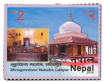 n° 1193 - Timbre NEPAL Poste