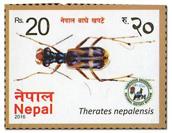n° 1198/1201 - Timbre NEPAL Poste