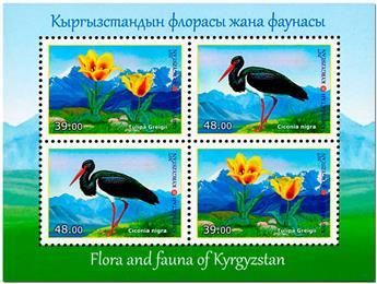 n° 68 - Timbre KIRGHIZISTAN (Poste Kirghize) Blocs et feuillets