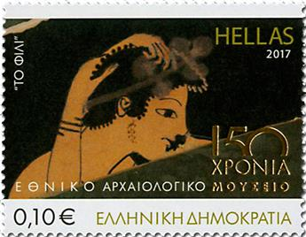 n° 2844/2849 - Timbre GRECE Poste