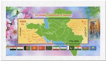 n° 58 - Timbre IRAN Blocs et feuillets