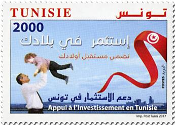 n° 1824 - Timbre TUNISIE Poste