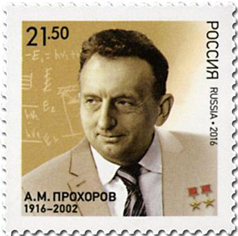 n° 7756 - Timbre RUSSIE Poste