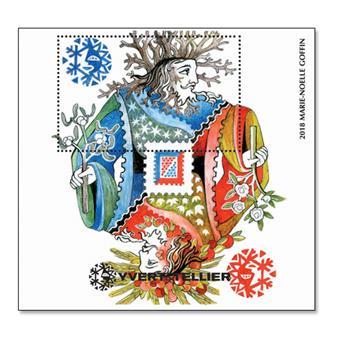 n° 11 -  Timbre France Bloc Yvert et Tellier
