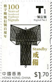 n° 1900/1904 - Timbre HONG KONG Poste