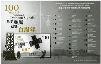 n° 304 - Timbre HONG KONG Blocs et feuillets