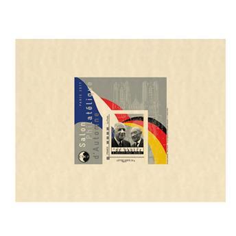 n° 75b- Timbre France CNEP (Epreuve de luxe)