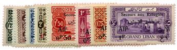 n°63/74* - Timbre LIBAN Poste