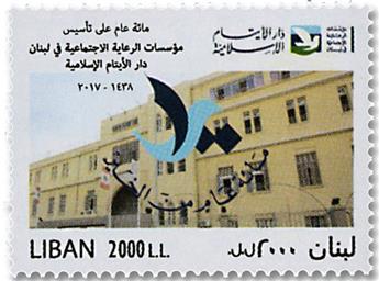 n° 573 - Timbre LIBAN Poste