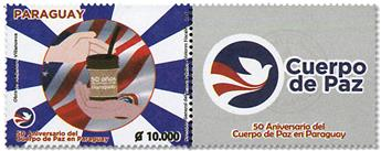 n° 3260 - Timbre PARAGUAY Poste