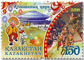 n° 780 - Timbre KAZAKHSTAN Poste