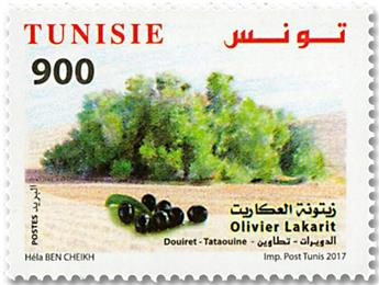 n° 1829/1830 - Timbre TUNISIE Poste