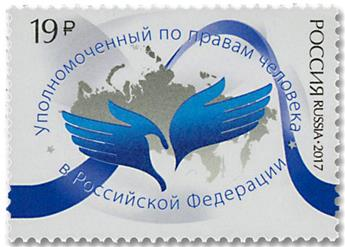 n° 7805 - Timbre RUSSIE Poste
