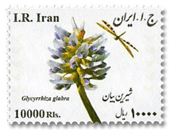 n° 3063 - Timbre IRAN Poste